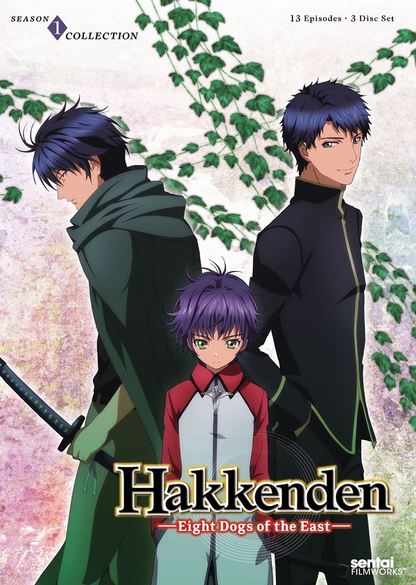 hakkenden-eight-dogs-of-the-east-collection-1-box-art