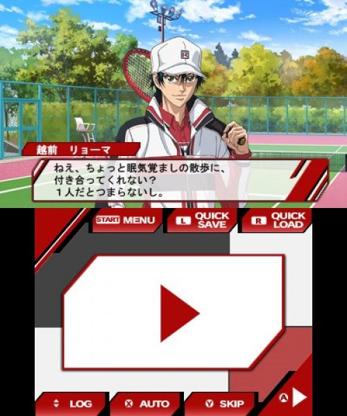 'Prince of Tennis II' Romance Game coming to 3DS