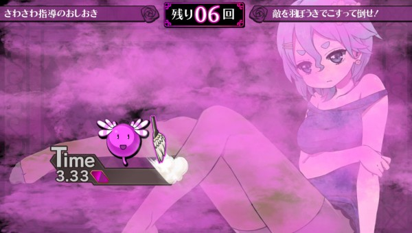 Criminal-Girls-Invitation-screenshot-21