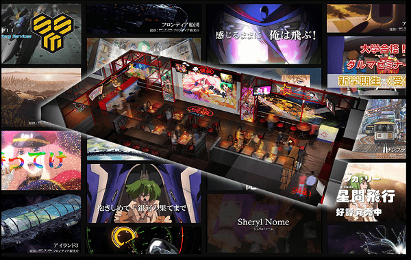 Macross-Frontier-Cafe-Layout-Pic