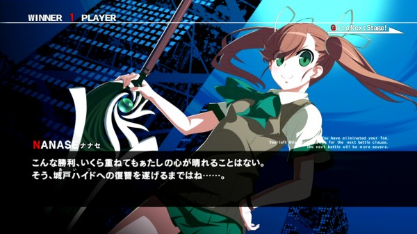 Under-Night-In-Birth-Exe-Late-screenshot-02