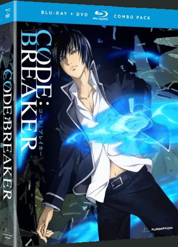 code-breaker-box-art