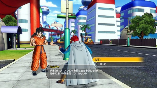 dragonball-z-xenoverse-screenshot-04