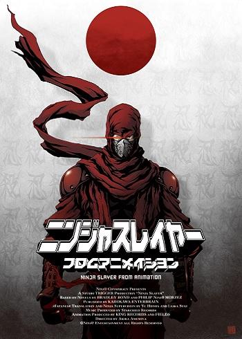 ninja-slayer-poster-01