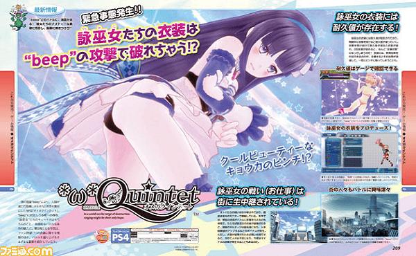 omega-quintet-famitsu-scan-01