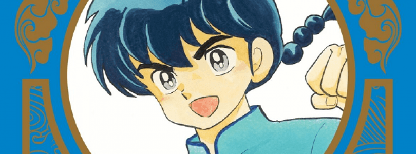 Ranma 1/2 Set 2 Special Edition Review
