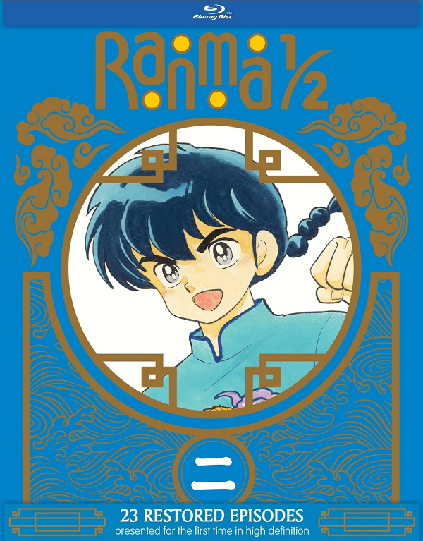 ranma-12-set-2-box-art