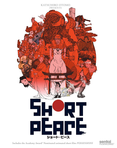 short-peace-box-art