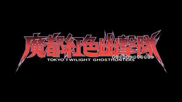 tokyo-twilight-ghosthunters-title