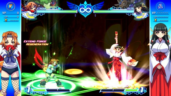 Arcana-Heart-3-Love-Max-eng-screenshot- (4)