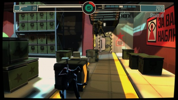 CounterSpy-Screenshot-03