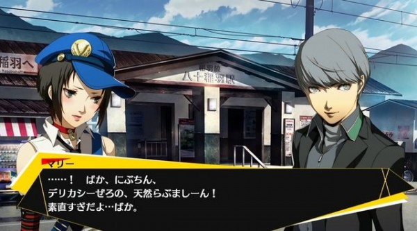 Persona-4-Arena-Ultimax-marie-screenshot-08