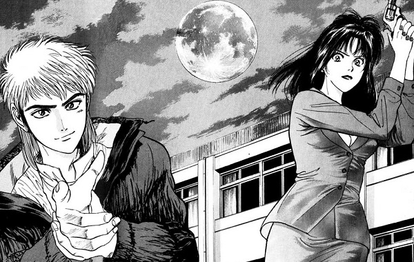 Psychometrer-Manga-Page-Image-01