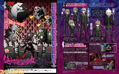danganronpa-another-episode-famiscan-04