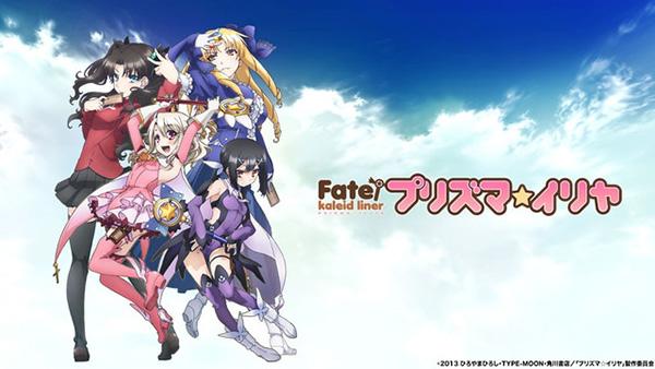 fate-kaleid-banner