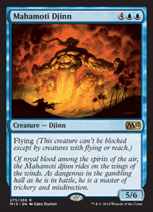 magic-the-gathering-deck-builders-card-03