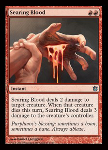 magic-the-gathering-deck-builders-card-06
