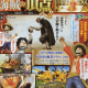 One Piece: Pirate Warriors 3 announced for PS4, PS3, and PS Vita