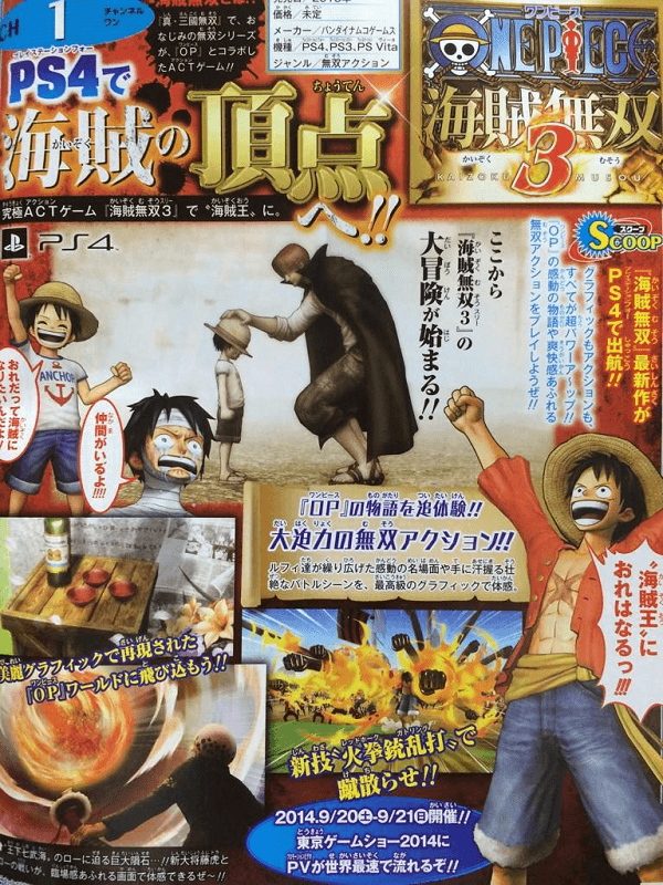 one-piece-pirate-warriors-3-scan-01