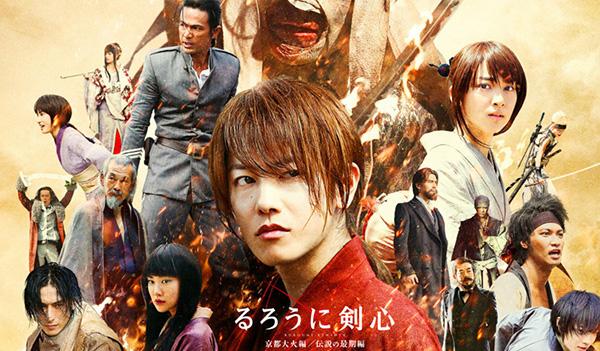 rurouni-kenshin-kyoto-inferno-banner