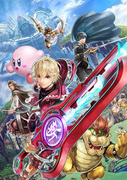 super-smash-bros-shulk-artowork-01