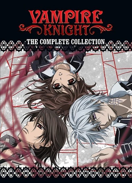 Vampire Knight: Complete Collection now available from Viz