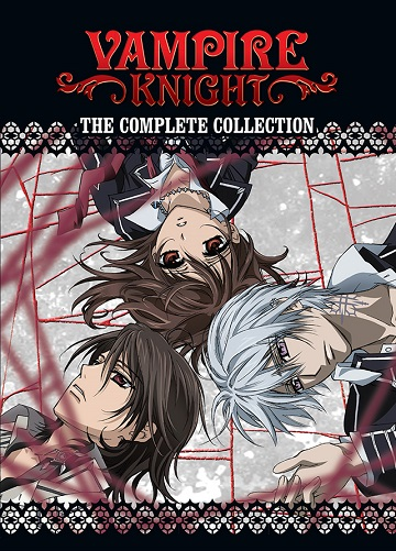 vampire-knight-complete-collection-box-art