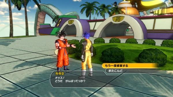 Dragon-Ball-Xenoverse-Screenshot-32