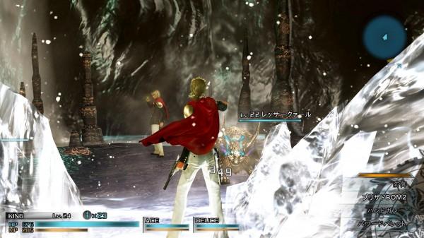 Final-Fantasy-Type-0-HD-jpn-screenshot- (2)