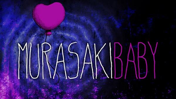 Murasaki-Baby-boxart