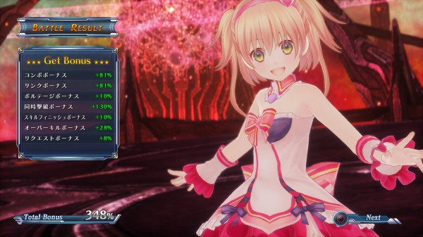 Omega-Quintet-screenshot-08