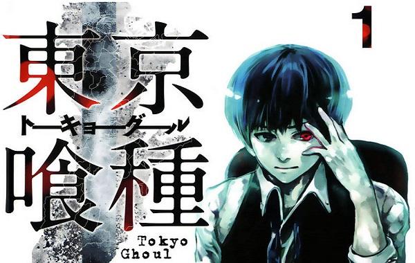 Tokyo-Ghoul-Manga-Cover-1
