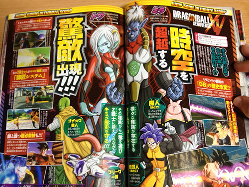 dragon-ball-xenoverse-mirra-tower-scan-01