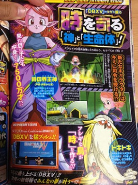 dragon-ball-xenoverse-mirra-tower-scan-02