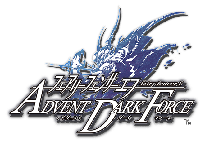 fairy-fencer-f-advent-dark-force-logo