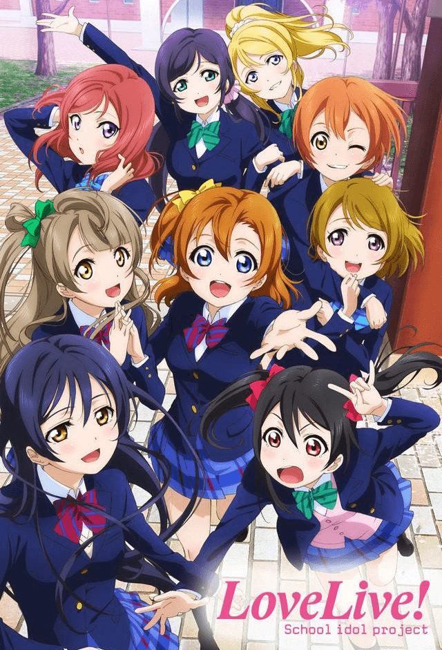 love-live-school-idol-project-season-1-cover-art