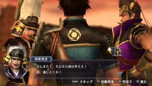 Samurai Warriors Chronicles 3 release date announced for Japan