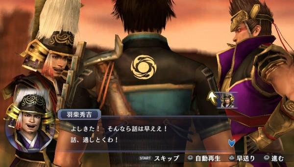 samurai-warriors-chronicles-3rd-screenshot-01