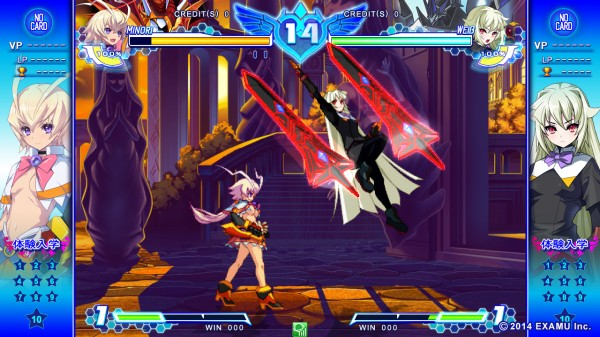 Arcana-Heart-3-Love-Max-Six-Stars-screenshot-01