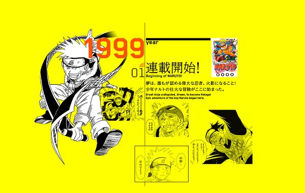 Naruto-Countdown-Website-Image-01
