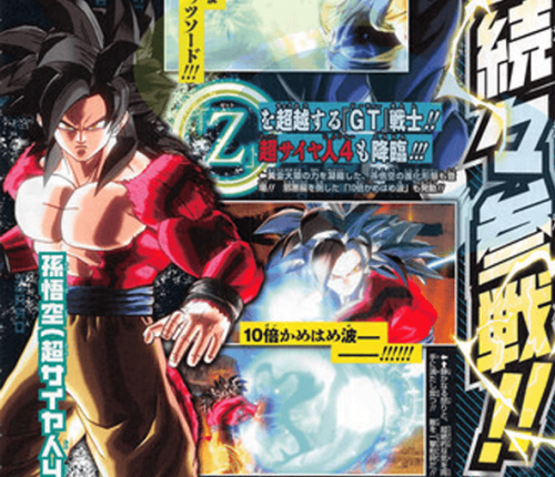 Super Saiyan 4 Goku Confirmed for Dragon Ball Xenoverse