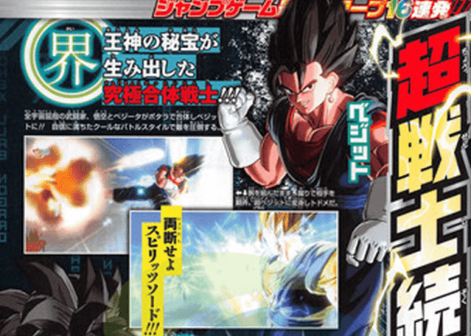 dragon-ball-xenoverse-vegito-scan-01