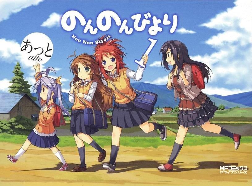non-non-biyori-manga-01