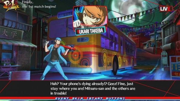 persona-4-arena-ultimax-screenshot-35