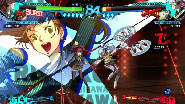 persona-4-arena-ultimax-screenshot-36