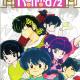 Ranma 1/2 Set 3 Review