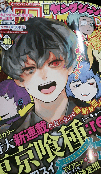 tokyo-ghoul-re-announcement