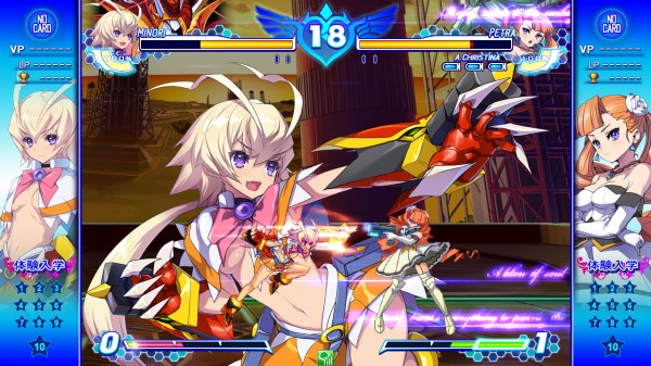 Arcana-Heart-3-Love-Max-Six-Stars-screenshot- (8)