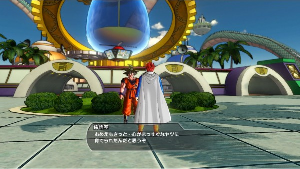 Dragon-Ball-Xenoverse-Screenshots-50