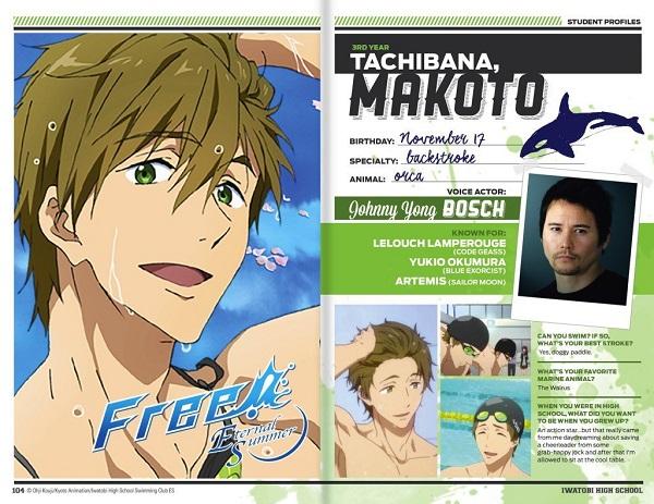 Free-Makoto-tachibana-casting-announcement